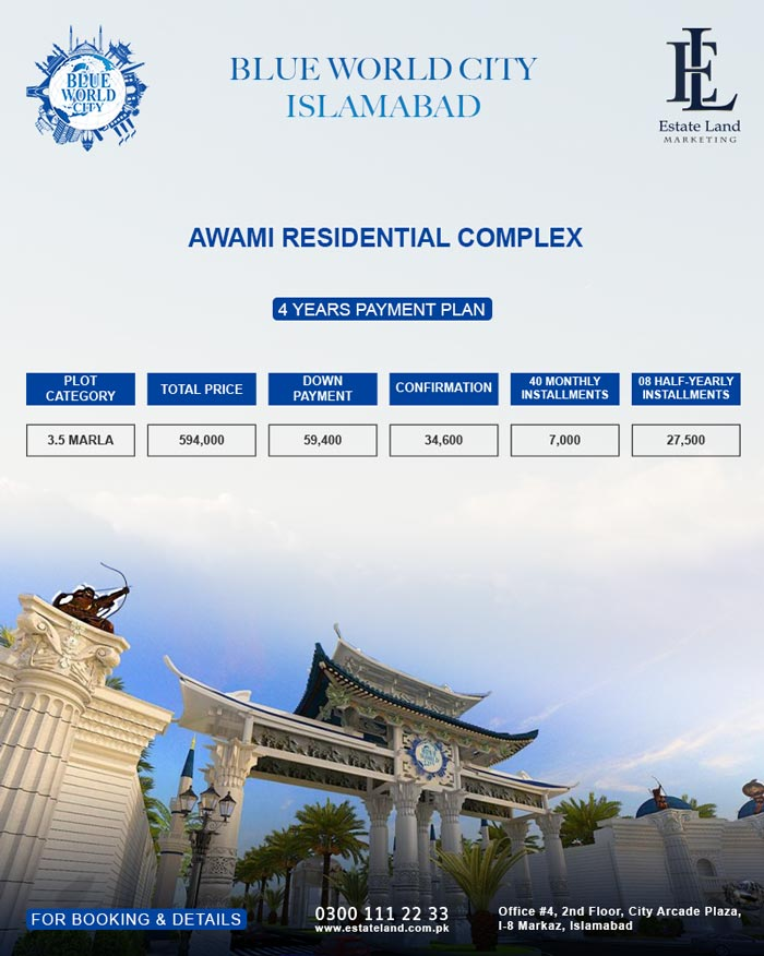 Awami Residential Complex Apartment and Awami Villas Price Detail blue world city