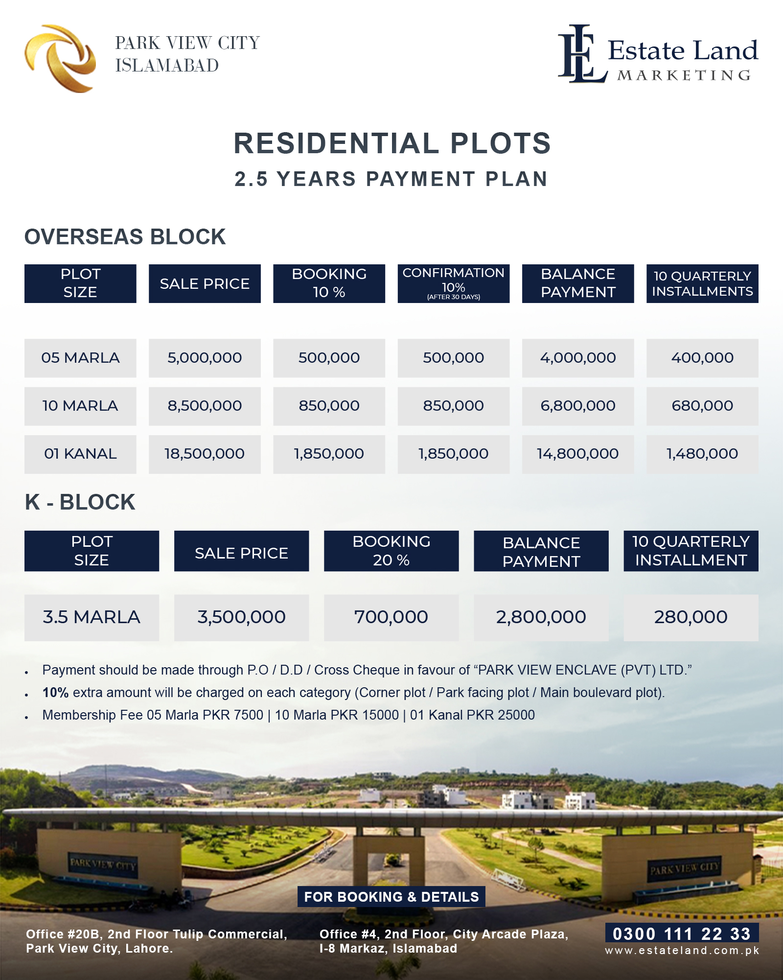 overseas block and k block payment plan of park view city Islamabad