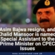 Asim Bajwa resigns, and Khalid Mansoor is named Special Assistant to the Prime Minister on CPEC Issues