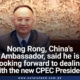 Nong Rong, China's ambassador, said he is 'looking forward to dealing with the new CPEC President