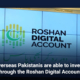 Overseas Pakistanis are able to invest through the Roshan Digital Account