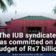 The IUB syndicate has committed on a budget of Rs7 billion