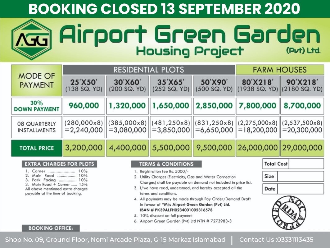 Airport Green Garden Islamabad residential payment plan