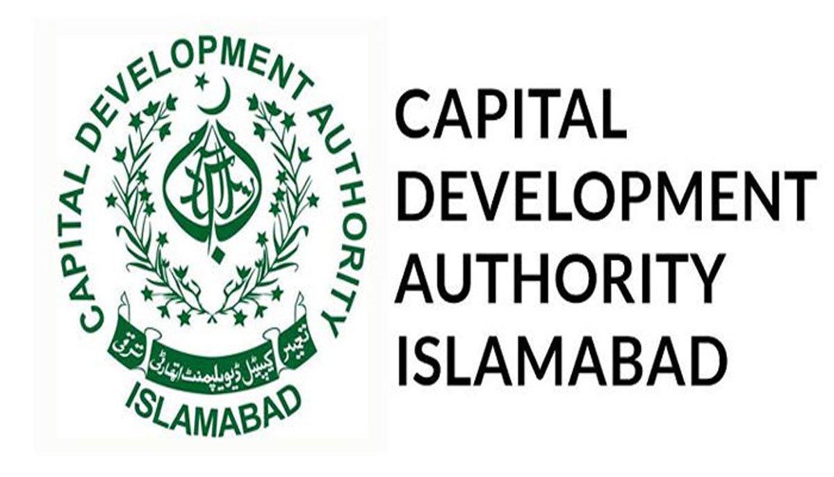 Capital Development Authority in pakistan real estate