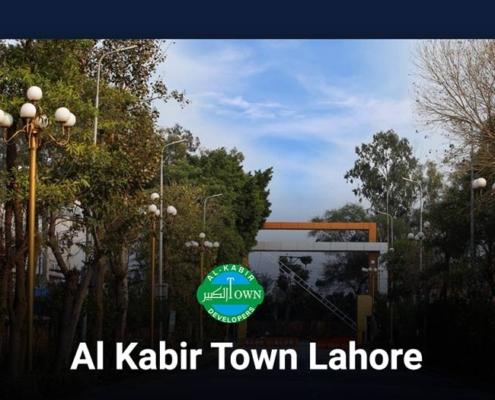 Al Kabir Town Lahore