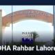 DHA Rahbar Lahore