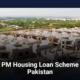 PM Housing Loan Scheme Pakistan - Apply Online