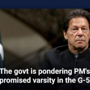 The govt is pondering PM's promised varsity in the G-5