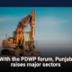 With the PDWP forum, Punjab raises major sectors