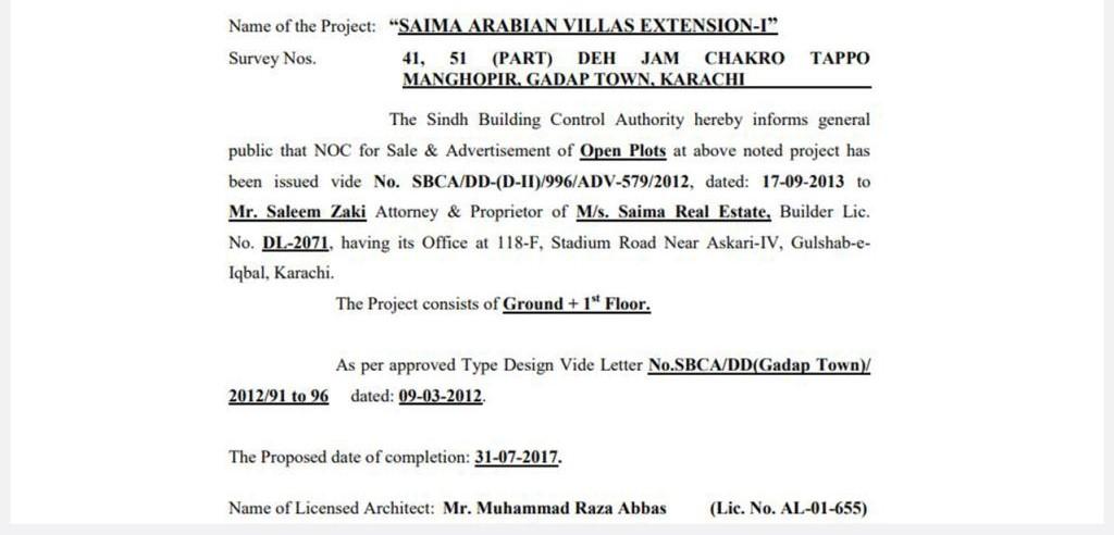 No Objection Certificate of Saima Arabian Villas