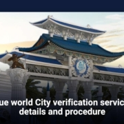 Blue World City File Verification