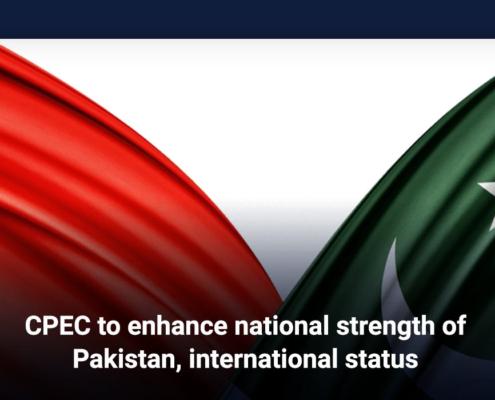 CPEC to enhance national strength of Pakistan, international status