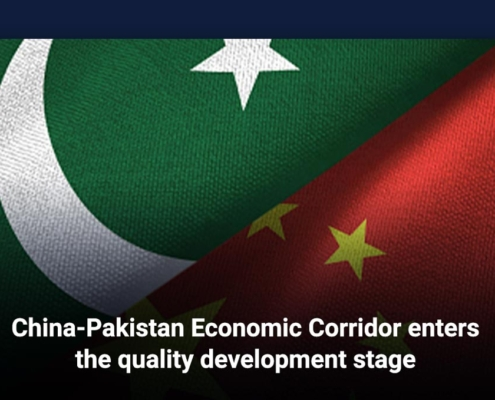 China-Pakistan Economic Corridor enters the quality development stage