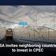 NSA invites neighboring countries to invest in CPEC